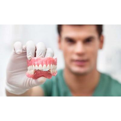 Стоматология ортопедическая – 504 ч.
