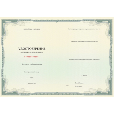 НМО Актуальные вопросы профпатологии: организация и порядок проведения предварительных и периодических медицинских осмотров работников