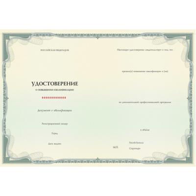 НМО Актуальные вопросы урологии. Основы лапароскопической хирургии (очно-заочный симуляционный курс)