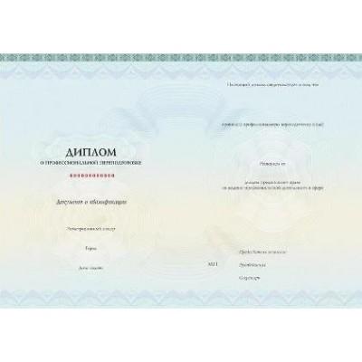 НМО Гигиеническое воспитание (без подготовки к аккредитации)